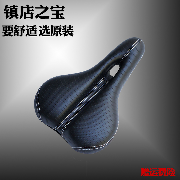 Original Daxing SP8 Folding car seat Biologic p8 Cushion Bicycle seat Package Mountain bike Saddle seat