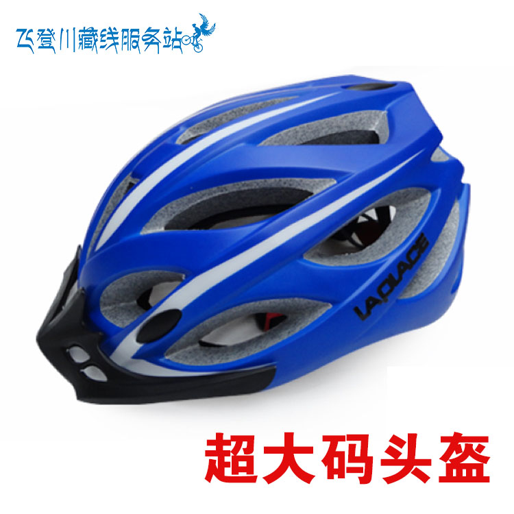 Super size riding helmet Integrated bicycle helmet Flying to Sichuan line service station