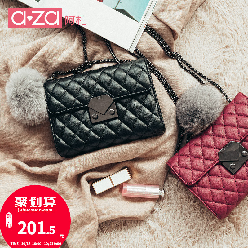 Aza small fragrance bag rhombic chain bag female 2018 new wave fashion wild shoulder bag Korean version of the Messenger bag