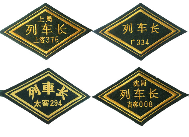 cheap Purchase china agnet Army fan outdoor embroidery armband magic