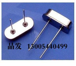 Crystal HC-49S Type Quartz Crystal Resonator 4.096MHZ