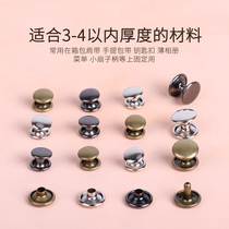 Iron double-sided rivets釦 leather-wrapped cowskin female nails decorative rivet metal hit 釦 clothing nest nail 6
