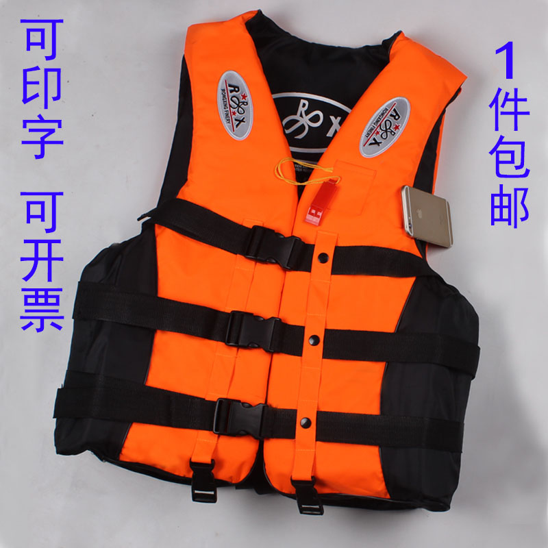 Professional life jacket adult children fishing life saving swimming boat drift vest vest vest portable large buoyancy