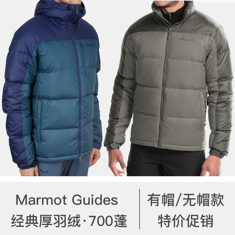 [The goods stop production and no stock][海淘现货]Marmot Groundhog Guides Highland Men and Women Bread Extra Thick Down Jacket 700