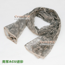 Multi-use camouflage to camouflage net scarf, scarf and scarf insect-proof/ACU camouflage