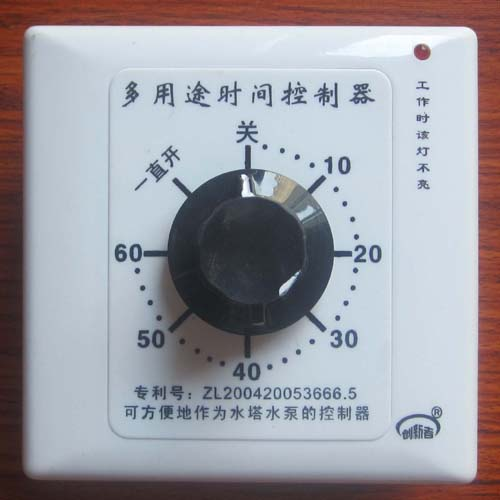 Genuine innovator pump water level timer multi-purpose mechanical time controller 86 type home timer switch