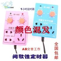 水族鱼缸间歇定时省电开关定时插座时间控制器节电电子定时器