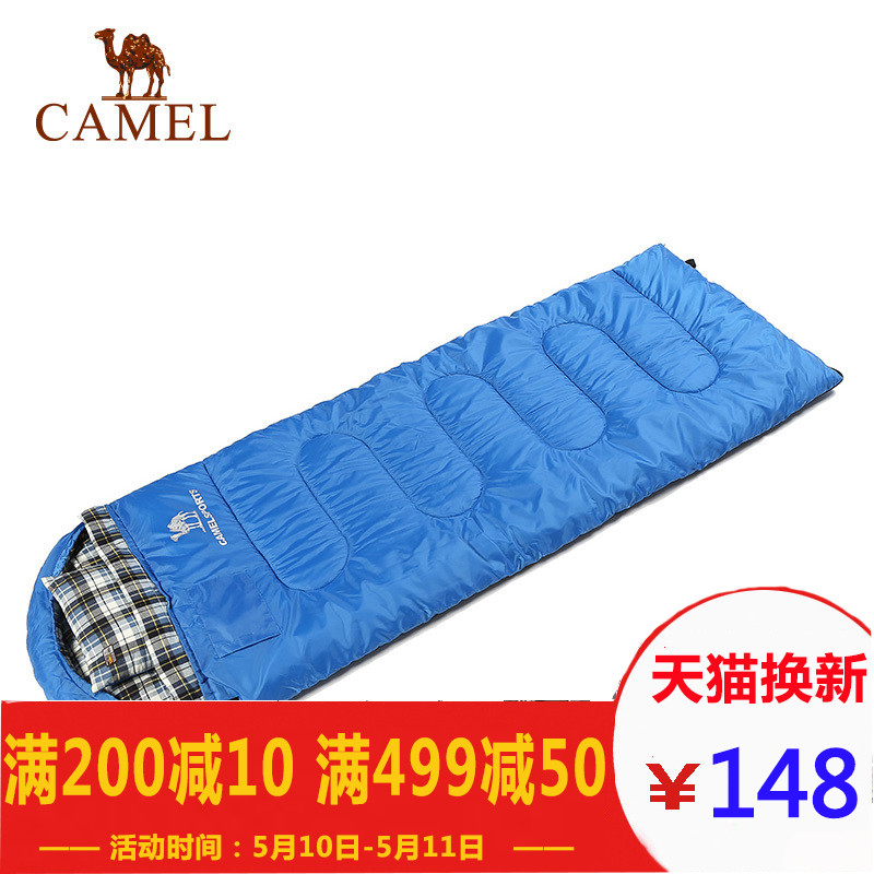 Camel outdoor sleeping bag single autumn and winter travel camping room lunch break portable dirty warm adult sleeping bag