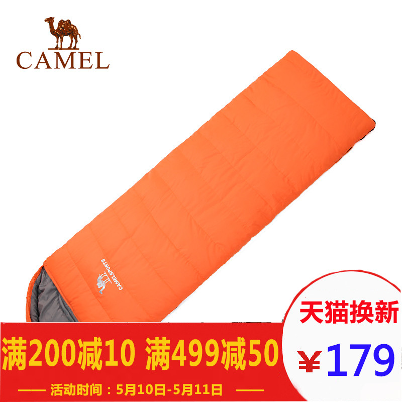 CAMEL camel sleeping bag adult outdoor indoor autumn and winter travel camping single thick warm insulation dirty sleeping bag