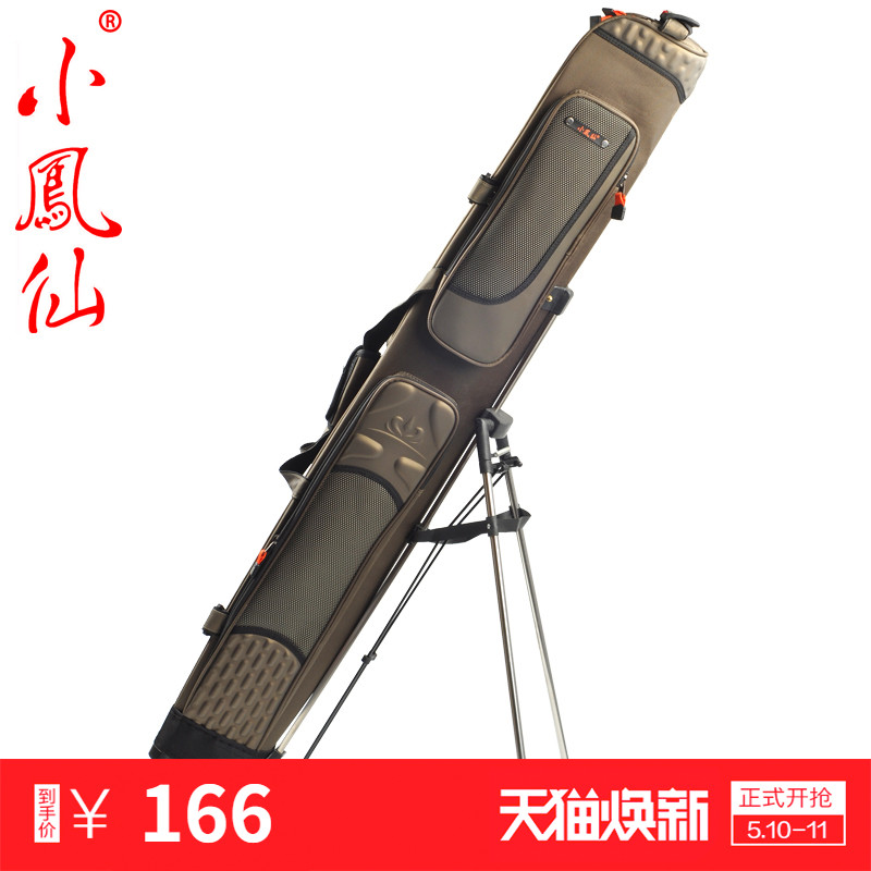 Small Fengxian 1.25m fishing rod bag fishing rod bag double-layer three-layer fishing rod bag hard shell waterproof fishing gear bag