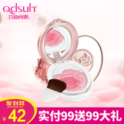 Qdsuh genuine natural moisturizing waterproof petals blush nude make-up brighten skin beginners high light Rouge disc