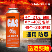 Shipping explosion-proof tank flamethrower outdoor camping stove gas stove long gas liquefied gas tank