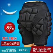 Thick version of the ski protection of the hip protective gear roller skating hip guard hip hip pants for adult children to prevent the loss of the buttocks