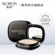Yabon powder makeup Concealer lasting oil wet and dry tolerance double-layer double color makeup foundation for beginners