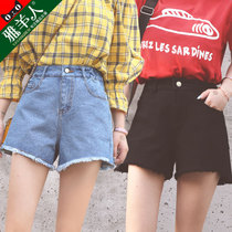 shorts female summer 2018 new Korean version of the loose student wild chic white wide leg was thin high waist denim hot pants