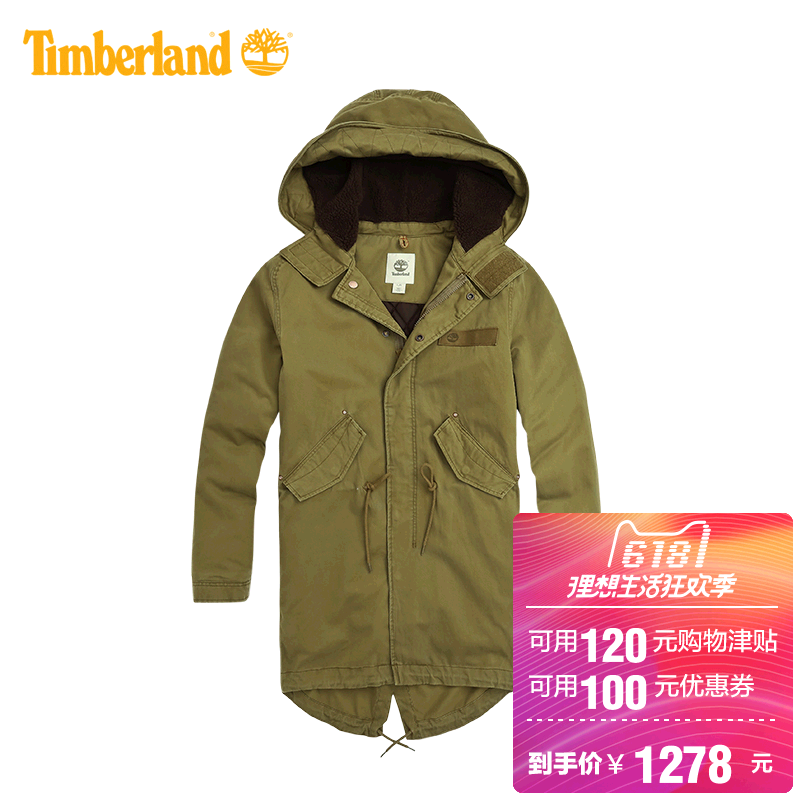 Timberland/ Timberland men's outdoor warm casual jacket fish tail windproof cotton clothing | A1GWM