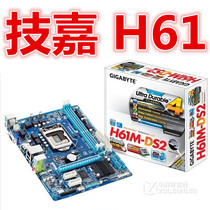 H61 Motherboard Gigabyte / Gigabyte H61M-DS2 1155 all solid board support small 22NM P8H61