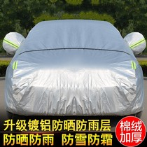 Toyota Carolina Camry Vehicle Fs General Cover for Sunscreen, Rain Protection, Heat Insulation and Sunshade