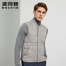 Boston 2019 New Short Down vest for Men and Home-wearing T-shirt for Middle-aged and Old-aged Winter B90130003