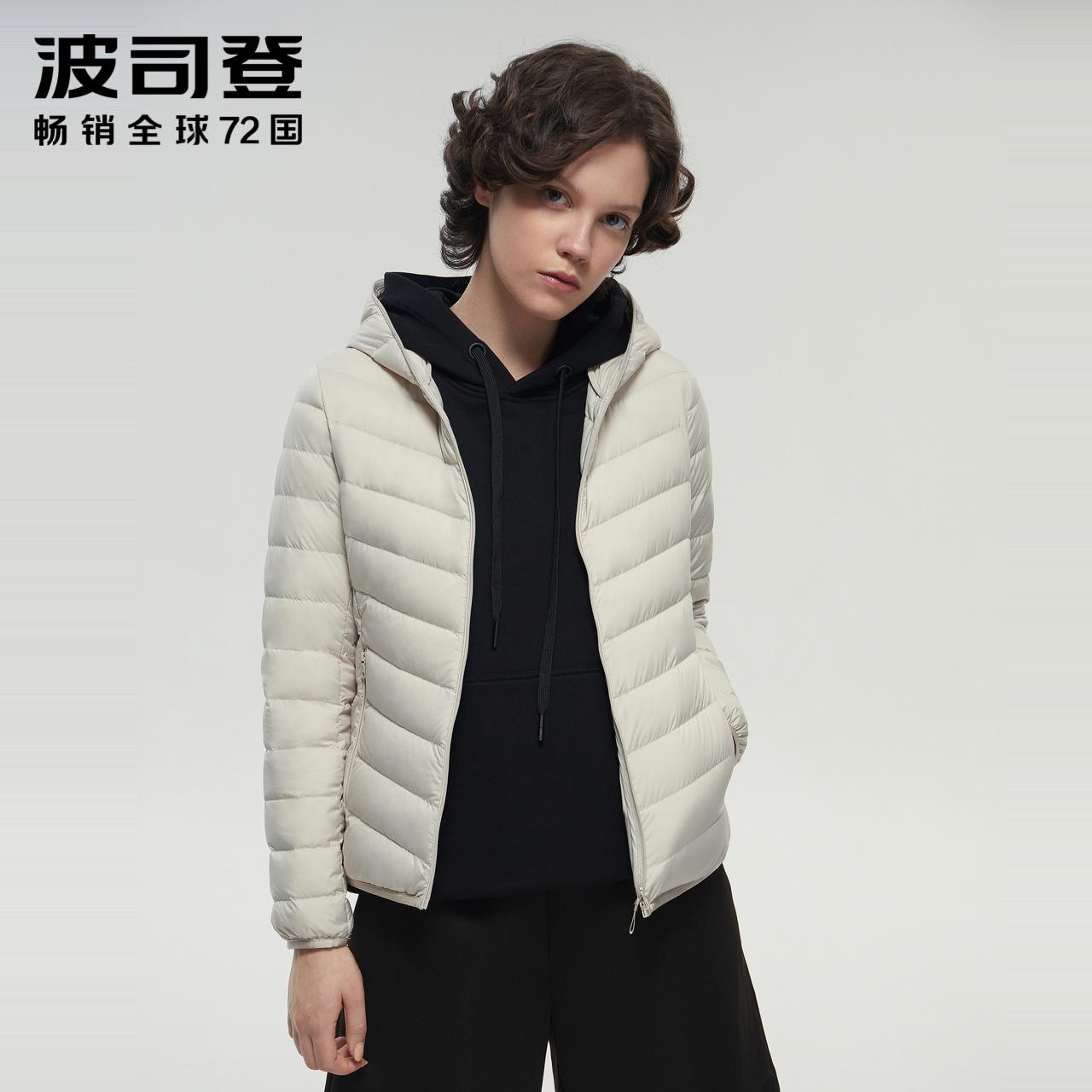 Bosden down jacket womens hoodie sports lightweight inside and outside wear B00131004