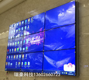 46 inch Samsung 42 inch, 50 inch, 55 inch LCD splicing screen, splicing screen, TV wall splicing screen, ultra narrow edge, 5MM