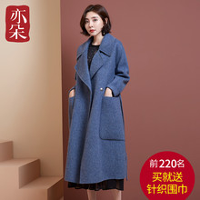 Yiduo 2019 New Double-sided Cashmere Overcoat Windshirt Coat for Women's Medium and Long Albaca Alpaca Wool Overcoat