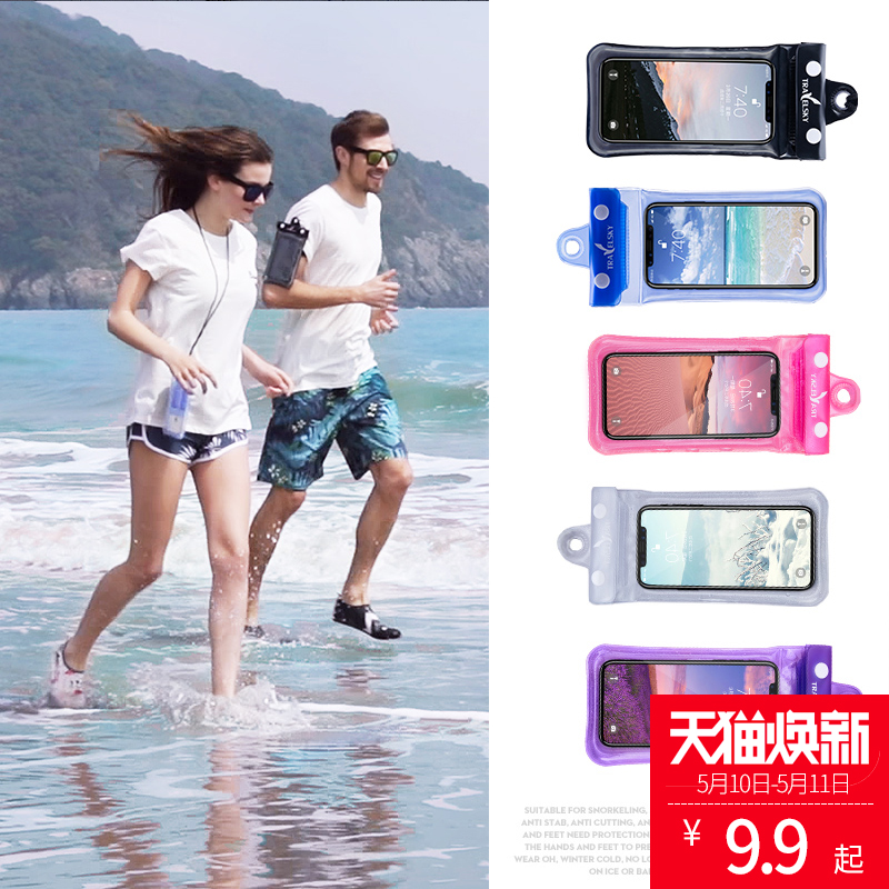 [The goods stop production and no stock]Apple mobile phone waterproof bag swimming diving jacket mobile phone shell vivo Huawei mobile phone jacket universal touch screen take-out special