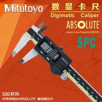 Japan Sanfeng Mitutoyo number graphics caliper 0-150mm 500-196 197 173 electronic cursor caliper