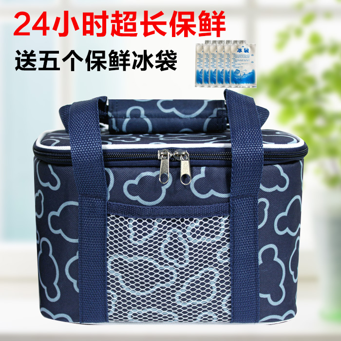 Small Backpack Ice-packed Ice Bag Breast-milk Fresh-keeping Bag Ice-packed Thermal Bag Milk Storage Ice-packed Thermal Bag