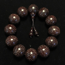 Authentic full Gold Star text play Indian small leaf rosewood hand string 2 0 men and women old material 8mm108 Buddha bead bracelet 20mm