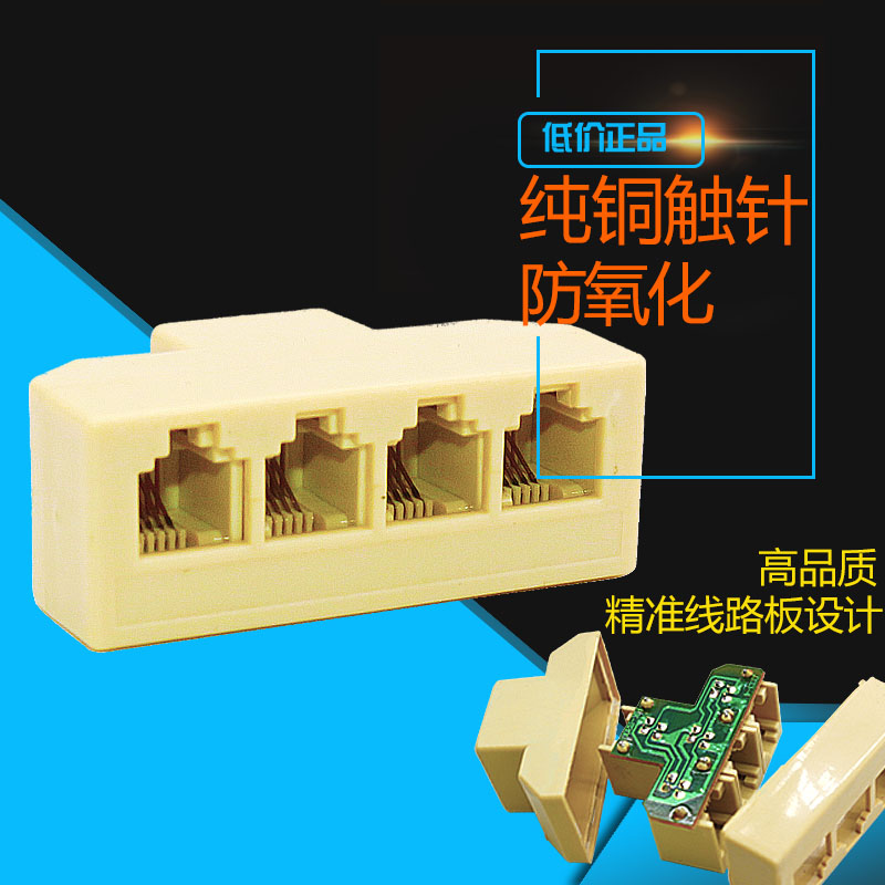 2-core 4-core telephone five-way connection pure copper 1-4 junction box 1-minute 4-minute telephone line branch