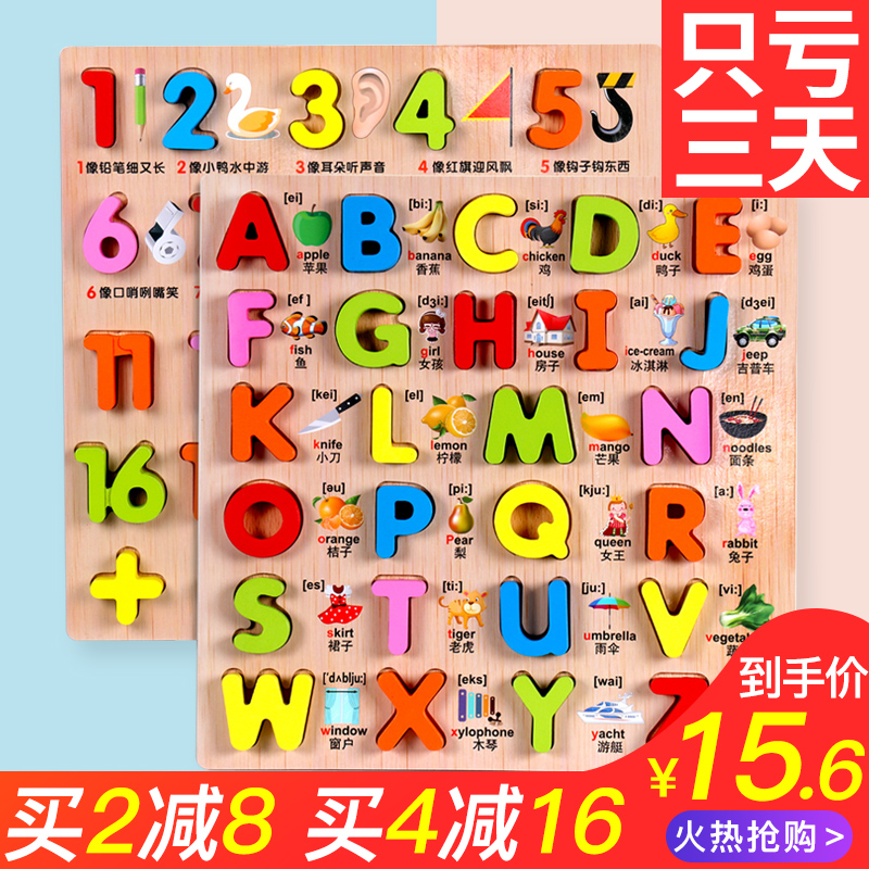 Digital Mother, Girl, Baby, Wood Puzzle, Children's Early Childhood Education, Intelligence Puzzle, Building Block Toys, 1-2-3-4-5 Years Old