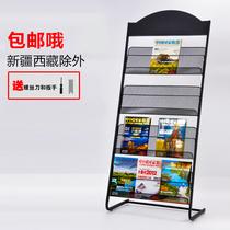 Support de journal publicité affichage magazine étagère étagère de sol simple vertical rack de stockage multi-couche