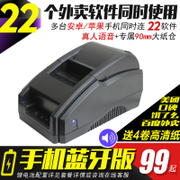 BT-POS58 thermal clearing Yinmei mobile phone group hungry Baidu automatic orders takeout Bluetooth printer
