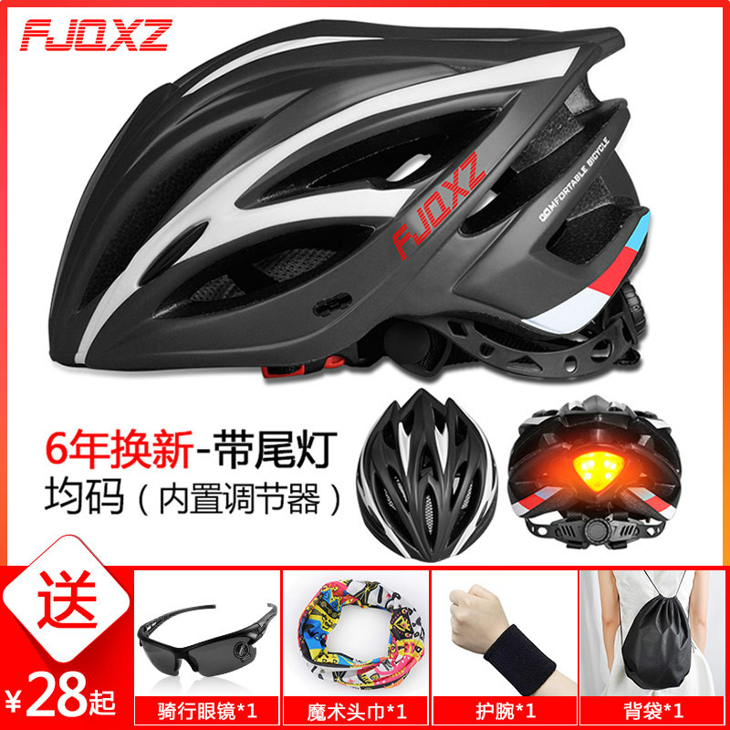 Fjqxz riding helmet bicycle road bicycle mountain bicycle man electric bicycle all-in-one safety helmet for women
