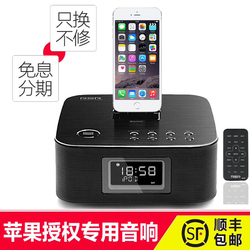 Apple Phone 7/X/8/ipad Charging Base Mobile Player Wireless Bluetooth speaker Alarm Clock Radio Subwoofer iPhone Xs Plus MAX Sound RSR DS406