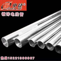 Shanghai Shen Jiepeng is wire pipe KBG20JDG galvanized wearer tube and accessories manufacturers direct sales of new popularity models