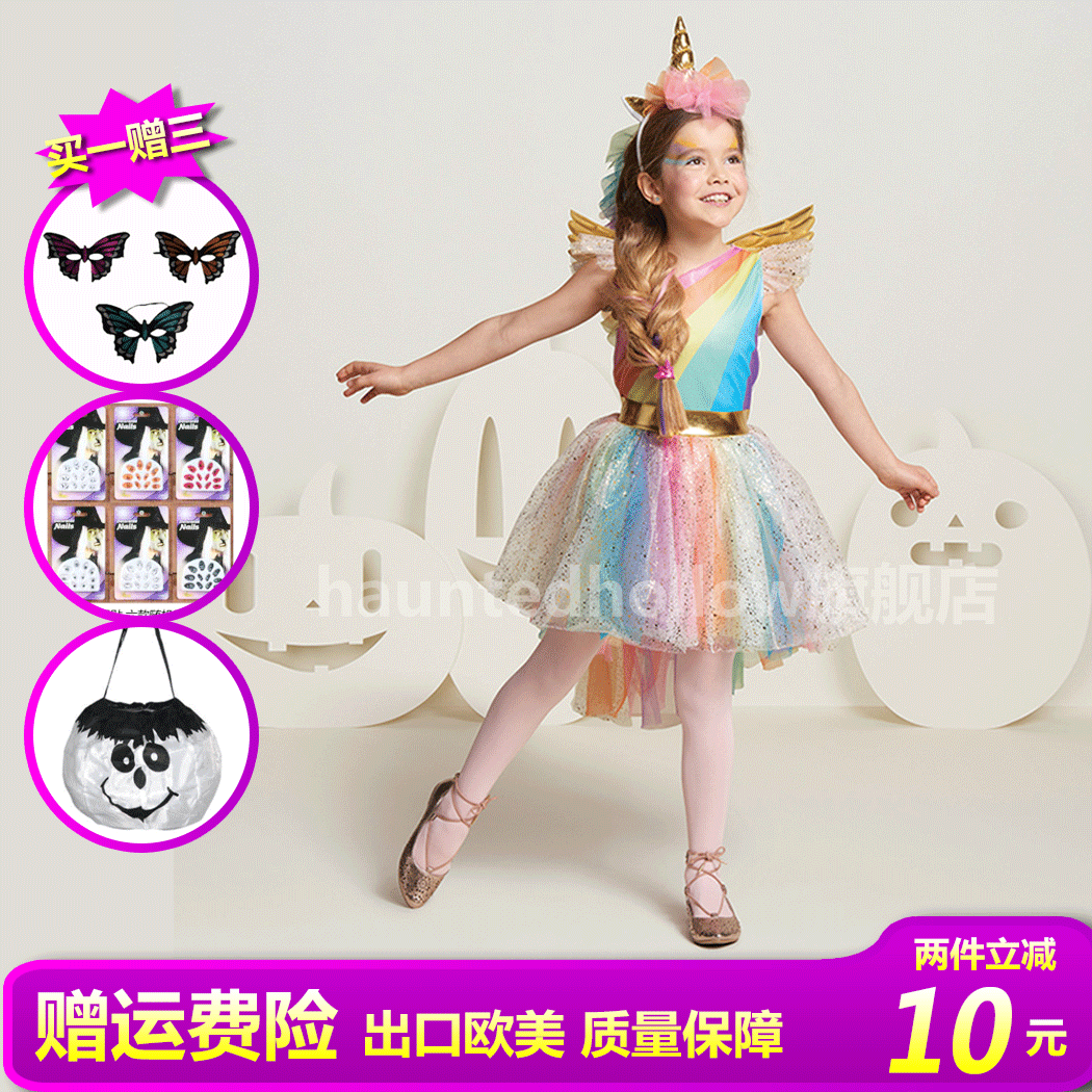 Cosplay Clothes,Halloween Clothes,Halloween Children's Cosplay Costume Cosplay Costume Female Unicorn Dress Stage Performance Pony Polaris