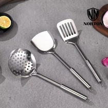 Norton luxury cookware three-piece set (live exclusive only to shop-to-shop)