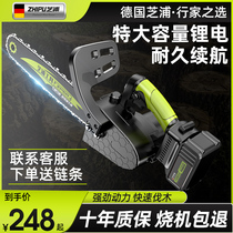 Germany Chi Pu rechargeable lithium chainsaw high-power household handheld electric chainsaw outdoor tree cutting electric logging saw