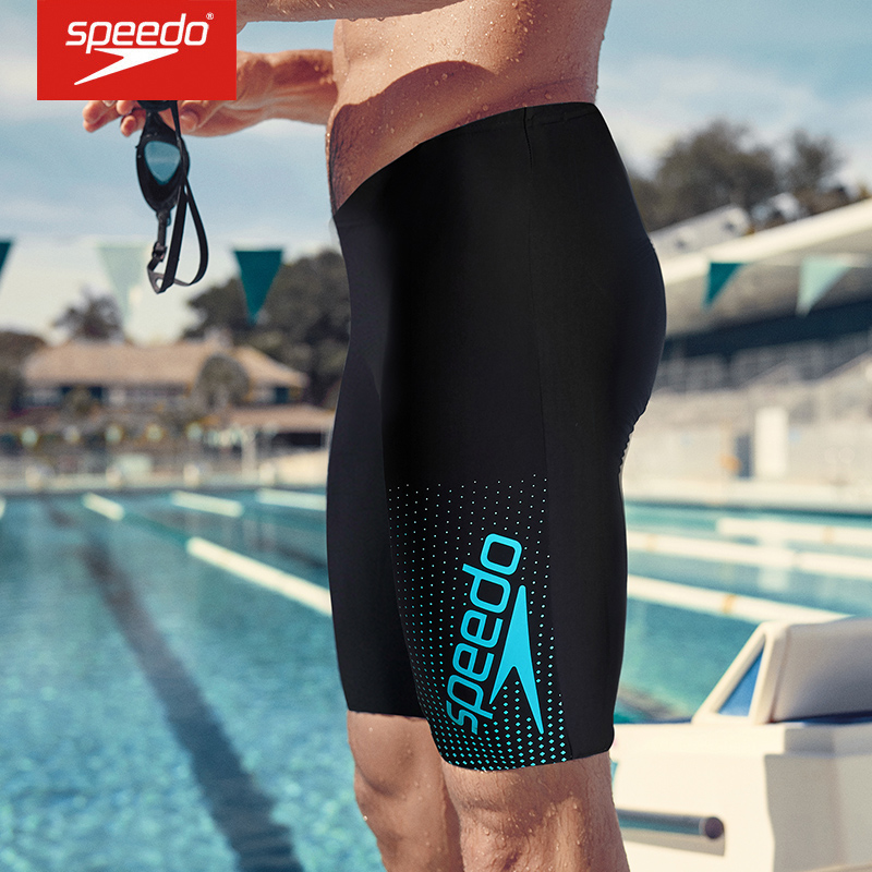 Speedo Swimming Trousers Men's Professional Training Five Points Swimming Trousers Quick Dry Knee Spa Swimming Suit Men's Awkward Swimming Trousers