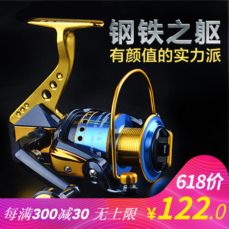 Tokushima Fishing Vessel VB Full Metal Fishing Reel Sea Rod Reel Fishing Reel Sea Rod Wheel Asian Spinning Wheel Fish Wheel Full Metal