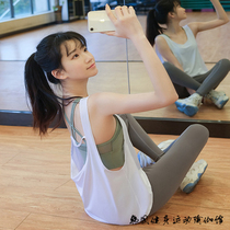 Yoga suit female summer thin professional high-end fashion sexy web celebrity hot style sports gym suit