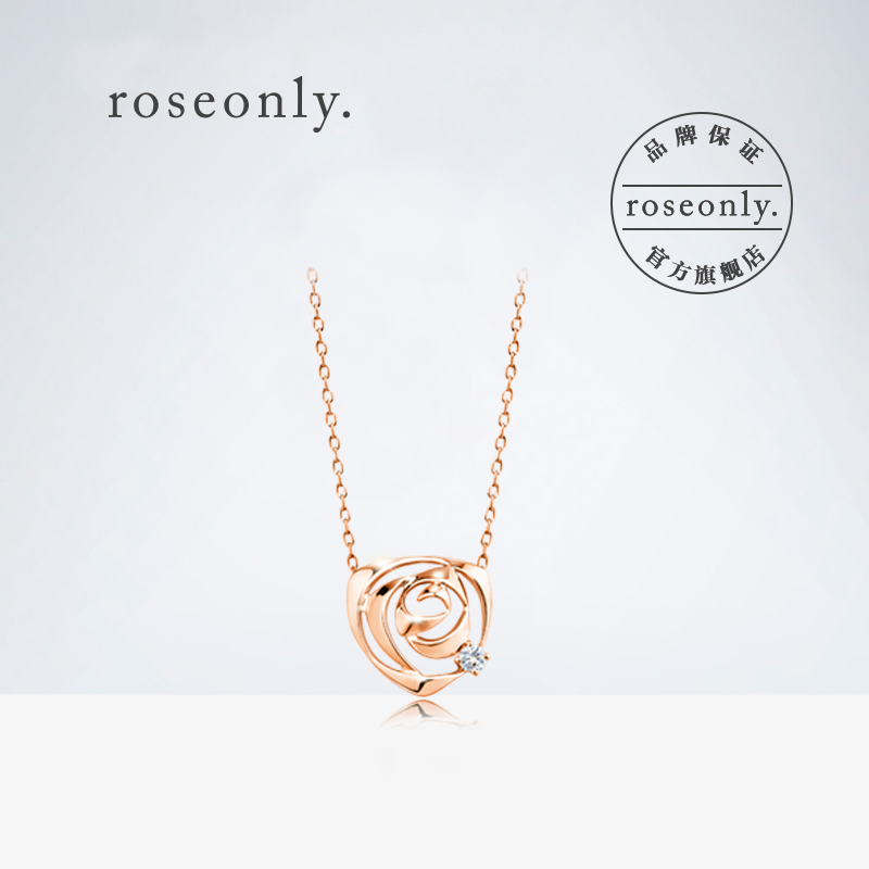 Roseonly Necklace Rose Classic Geometric Necklace Hanging 9K Rose Gold Diamond Festival Gift Containing Chain Gift Box