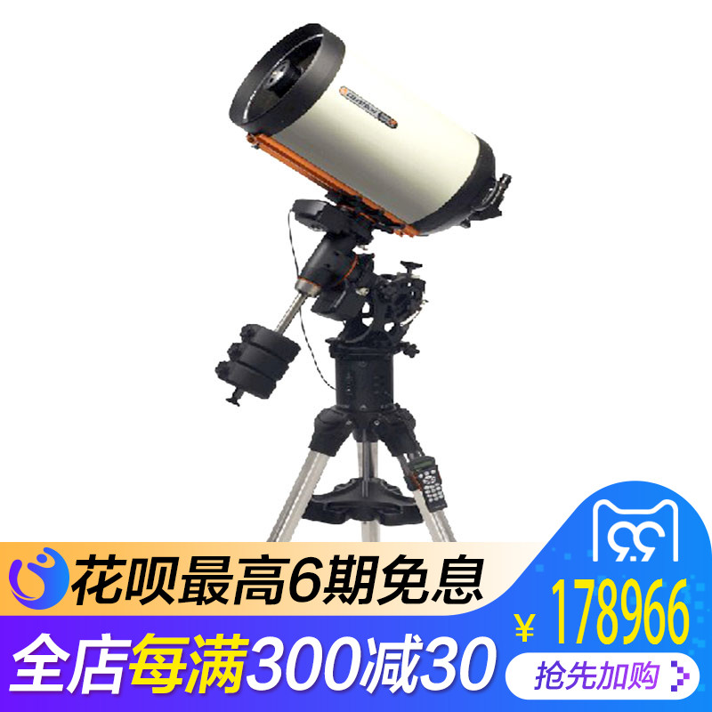 Skywatcher, star Trang CGE Pro 1400HD high-end automatic star search telescope high-definition non-infrared night