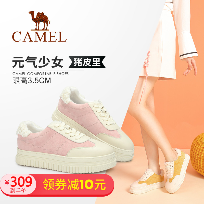Camel/Camel women's shoes 2018 autumn new fashion sweet contrast color thick bottom comfortable single shoes women's tide