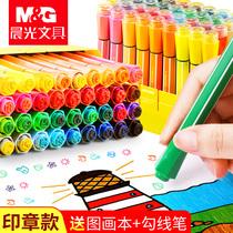 Утренняя акварельная ручка для детей с печатью цветная ручка безопасный нетоксичный моющийся профессиональный набор кистей для рисования 24 цвета 36 цвета детский сад с большой емкостью для начинающих кисть
