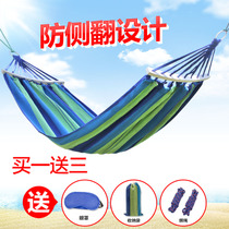 Hanger outdoor single-double air defence rollover and thick sail swing camping indoor dormitory sleeping chair mountaineering
