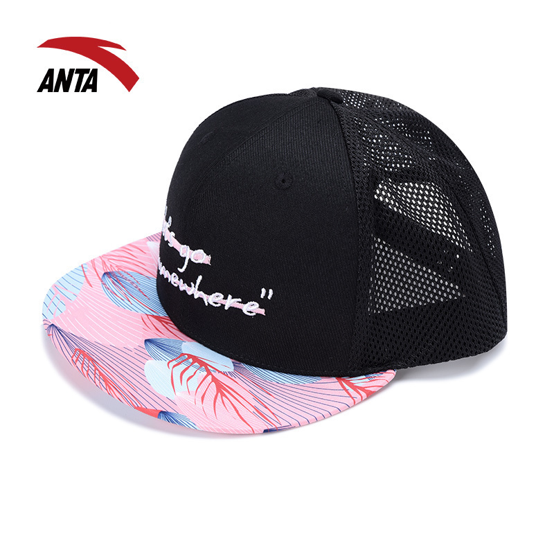 Anta flat hat unisex spring summer new mesh breathable sun protection sun hat 19728257