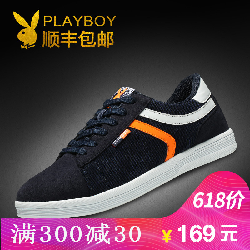 Playboy men's shoes breathable canvas shoes men's sports shoes men's casual shoes travel student shoes tide
